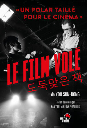 You Sun-dong, Le film volé